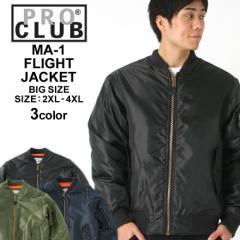 PRO CLUB プロクラブ MA-1 メンズ フライトジャケット メンズ 2XL-4XL Ma-1 Flight Jacket