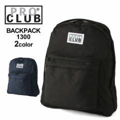 PRO CLUB プロクラブ バックパック メンズ リュックサック ブランド バッグ メンズ 旅行 (USAモデル)