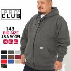[ビッグサイズ] プロクラブ パーカー ジップアップ ヘビーウェイト 厚手 無地 メンズ 裏起毛|大きいサイズ USAモデル ブランド PRO CLUB