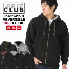 [ビッグサイズ] プロクラブ パーカー ジップアップ リバーシブル ヘビーウェイト 厚手 無地 メンズ|大きいサイズ USAモデル ブランド PR