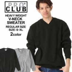プロクラブ トレーナー Vネック スウェット メンズ 裏起毛|大きいサイズ USAモデル ブランド PRO CLUB|XL LL
