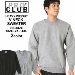 [送料299円] PRO CLUB プロクラブ トレーナー メンズ 裏起毛 トレーナー Vネック 2XL-4XL Heavyweight V-neck Pullover Sweater