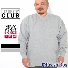 秋新作 [ビッグサイズ] プロクラブ トレーナー スウェット 長袖 Vネック 裏起毛 厚手 ヘビーウェイト メンズ 大きいサイズ 146 USAモデル