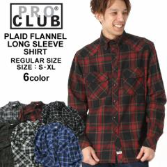 PRO CLUB プロクラブ ネルシャツ メンズ 厚手 フランネルシャツ チェック S-XL Plaid Flannel Long Sleeve Shirt
