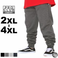 【BIGサイズ】 PRO CLUB プロクラブ スウェットパンツ メンズ 裏起毛 ジョガーパンツ スウェット 大きいサイズ メンズ パンツ ブラック