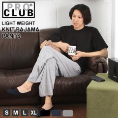 PRO CLUB プロクラブ パジャマ メンズ パジャマパンツ ルームウェア メンズ 大きいサイズ S/M/L/XL (USAモデル)