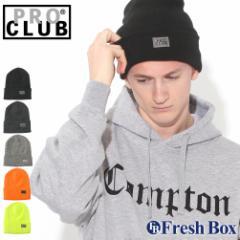 PRO CLUB プロクラブ ニット帽 メンズ ブランド ニットキャップ ビーニー 帽子 ニット アメカジ (USAモデル) [proclub-181] 春新作