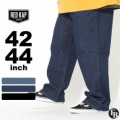 [ビッグサイズ] レッドキャップ デニムパンツ ウォッシュ加工 リラックスフィット メンズ 大きいサイズ PD60 USAモデル ブランド RED KAP