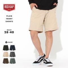 レッドキャップ ハーフパンツ メンズ 大きいサイズ PT26 USAモデル ブランド RED KAP ショートパンツ業着業服 アメカジ 夏新作