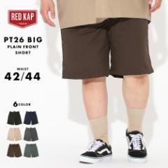[ビッグサイズ] レッドキャップ ハーフパンツ メンズ 大きいサイズ PT26 USAモデル ブランド RED KAP ショートパンツ業着業服 アメカジ