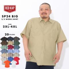 秋新作  [ビッグサイズ] レッドキャップ ワークシャツ 半袖 レギュラーカラー ポケット 無地 メンズ 大きいサイズ SP24 USAモデル|ブラ