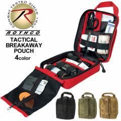 ロスコ バッグ 救急バッグ タクティカルポーチ メンズ レディース USAモデル 米軍|ブランド ROTHCO|小物入れ ポーチ ケース リタリー