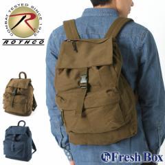 ROTHCO ロスコ バッグ バックパック メンズ リュック メンズ ブランド 米軍 ミリタリー (USAモデル)