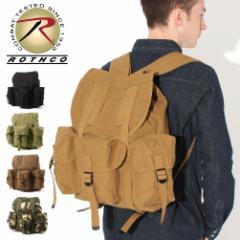 ロスコ バッグ リュック メンズ レディース ヴィンテージ加工 USAモデル 米軍 ブランド ROTHCO リュックサック バッグパック ミリタリー