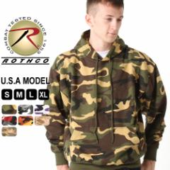 ロスコ パーカー プルオーバー メンズ レディース 大きいサイズ USAモデル 米軍|ブランド ROTHCO