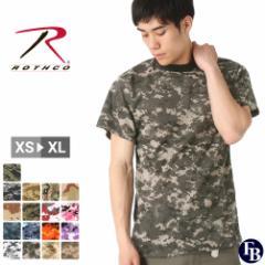 ロスコ Tシャツ 半袖 メンズ レディース 大きいサイズ USAモデル 米軍|ブランド ROTHCO|半袖Tシャツ ミリタリー 迷彩