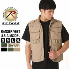 ロスコ ベスト メンズ レンジャーベスト 大きいサイズ USAモデル 米軍 ブランド ROTHCO ミリタリー アウトドア ポケット サバイバルゲー