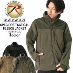 ロスコ ジャケット フリースジャケット メンズ 大きいサイズ 96670 96680 USAモデル 米軍|ブランド ROTHCO|防寒 ミリタリー 無地