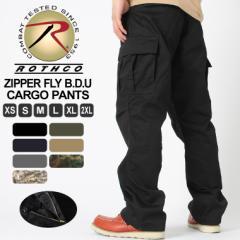 ROTHCO ロスコ カーゴパンツ メンズ 大きい 6ポケット ジッパーフライ 迷彩 パンツ ミリタリーパンツ メンズ迷彩 大きいサイズ メンズ パ