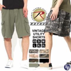 ロスコ ハーフパンツ カーゴ ヴィンテージ UTILITY 膝上 ジッパーフライ ウォッシュ加工 メンズ 大きいサイズ USAモデル 米軍|ブランド