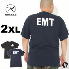 [ビッグサイズ] ロスコ Tシャツ 半袖 クルーネック EMT メンズ 大きいサイズ USAモデル ブランド ROTHCO 半袖Tシャツ アメカジ ミリタリ