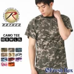 ロスコ Tシャツ 半袖 デジタルカモ メンズ レディース 大きいサイズ USAモデル 米軍 ブランド ROTHCO 半袖Tシャツ ミリタリー 迷彩 春新