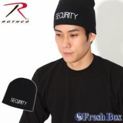 ROTHCO ロスコ ニットキャップ ビーニー メンズ ニット帽 ブランド 帽子 キャップ 折り返しなし SECURITY [56560] (USAモデル)