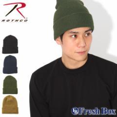 ROTHCO ロスコ ニット帽 メンズ ブランド ニットキャップ ビーニー 帽子 ニット ウール アメカジ ミリタリー 米軍 (USAモデル) [rothco-5