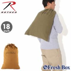 ROTHCO ロスコ バッグ バラックスバッグ アウトドア 米軍 ミリタリー ランドリーバッグ 18x27 Canvas Barracks Bag [rothco-2574-2674] (