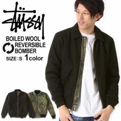 ステューシー ジャケット リバーシブル 迷彩 メンズ キルティングジャケット|大きいサイズ USAモデル ブランド STUSSY|アウター ブルゾ