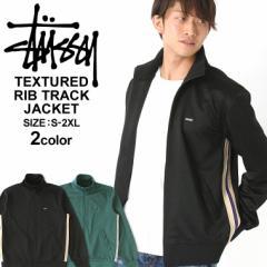 ステューシー ジャケット メンズ トラックジャケット|大きいサイズ USAモデル ブランド STUSSY|アウター ブルゾン ジャケット ストリー