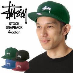 Stussy ステューシー キャップ メンズ ブランド スナップバックキャップ stussy キャップ 帽子 メンズ キャップ stussy ストックロゴ