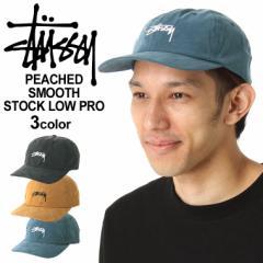 Stussy ステューシー キャップ メンズ ブランド stussy キャップ 帽子 メンズ キャップ stussy ストックロゴ