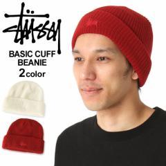 Stussy ステューシー ニット帽 メンズ 大きいサイズ ニットキャップ メンズ 帽子 メンズ キャップ stussy ニット帽