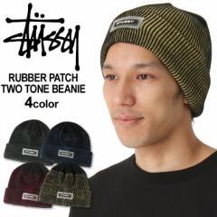 ステューシー ニット帽 メンズ|大きいサイズ USAモデル ブランド STUSSY|ニットキャップ ビーニー ストリート