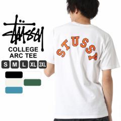 Stussy ステューシー tシャツ メンズ 半袖 ブランド stussy tシャツ メンズ 半袖tシャツ 大きいサイズ メンズ tシャツ ストリート tシャ