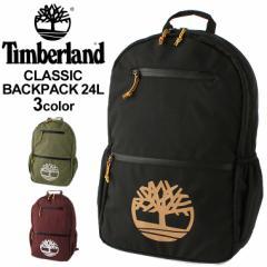 Timberland ティンバーランド バックパック メンズ 24L リュックサック ブランド バッグ メンズ 旅行