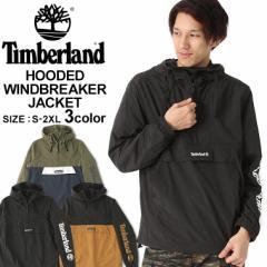 ティンバーランド ウィンドブレーカー ハーフジップ メンズ 大きいサイズ USAモデル ブランド Timberland ナイロンジャケット アウター