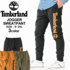 ティンバーランド ジョガーパンツ スウェット メンズ 裏起毛 大きいサイズ USAモデル ブランド Timberland スウェットパンツ アメカジ