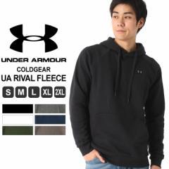 アンダーアーマー パーカー ロゴ 無地 メンズ プルオーバー 裏起毛 大きいサイズ USAモデル ブランド UNDER ARMOUR スポーツウェア S M L