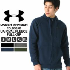 アンダーアーマー パーカー ロゴ 無地 メンズ ジップアップ 裏起毛 大きいサイズ USAモデル ブランド UNDER ARMOUR スポーツウェア S M L