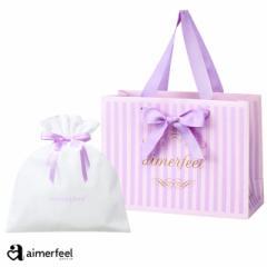 ラッピング Bag 下着 袋 かわいいラッピング クリスマス プレゼント 女性 Xmas ギフト包装 下着 レディース ブラジャー ランジェリー ギ