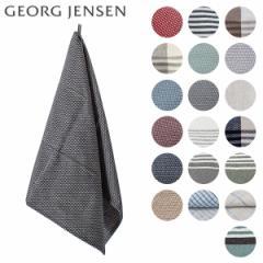 [あす着] ジョージ・ジェンセン ダマスク Georg Jensen Damask 大判 キッチンタオル ティータオル 80×50cm 母の日