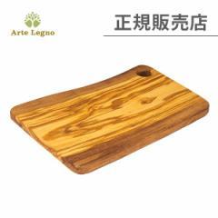 アルテレニョ カッティングボード オリーブウッド イタリア製 NOV77.2 まな板 木製 ナチュラル アルテレーニョ 正規販売店 新生活