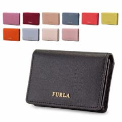 e5d0de3a0d94 [あす着] フルラ Furla カードケース 名刺入れ バビロン レディース BABYLON S BUSINESS CARD
