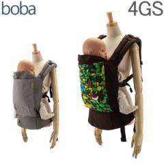 Boba ボバ Boba Carrier 4G PLUS ボバキャリア 抱っこひも ベビーキャリア おんぶ紐