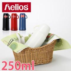 Helios ヘリオス エレガンス Elegance 250ml ガラス製卓上魔法瓶(卓上ポット 保温 保冷)