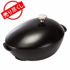 [あす着] ストウブ Staub 鍋 ムールポット ノブ付き 40509-494-0 / 1102523 ブラック Mur pot Black ムール貝