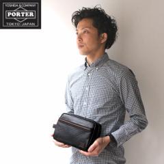 ポイント10倍 吉田カバン PORTER BLEND ポーター ブレンド セカンドバッグ ポーチ A5対応 本革 192-03751