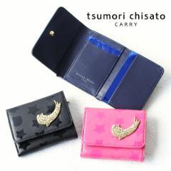 ポイント10倍 ツモリチサト 財布 ミニ財布 tsumori chisato CARRY NEWステラ ねこ 猫 かわいい ドット  57351
